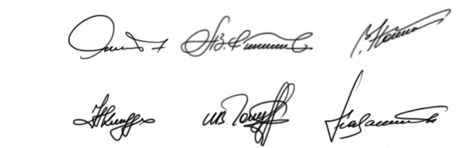 Разработка подписи человека онлайн Ижевск
